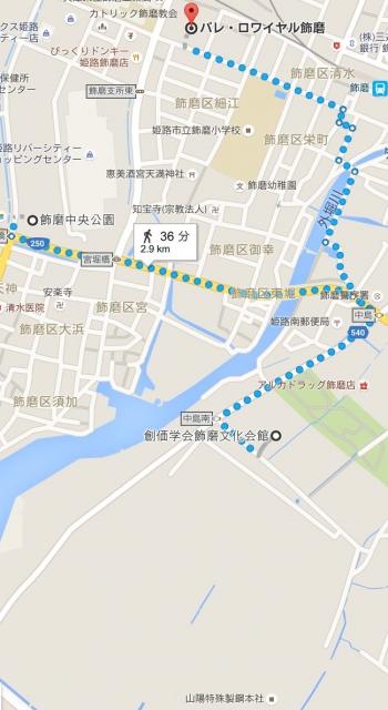 map飾磨中央公園