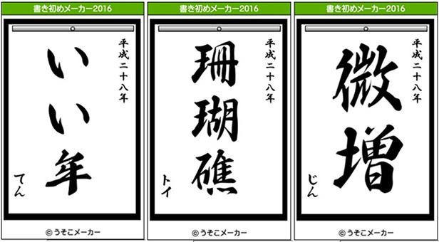 blog_000007046.jpg