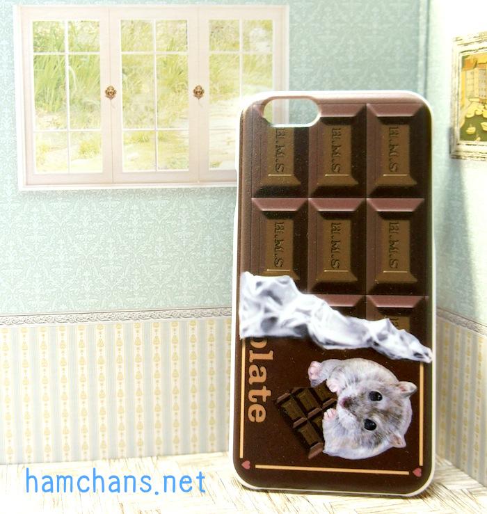 チョコ片面ハムちゃんの家