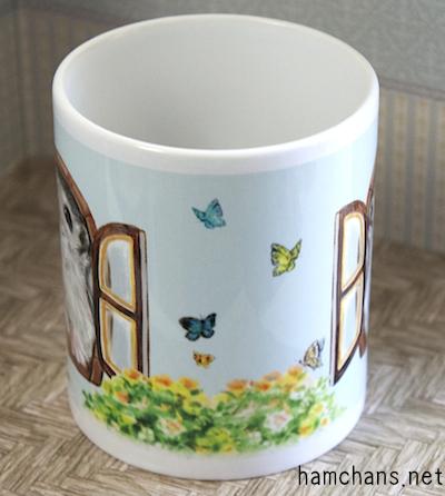 マグカップ側面水色サンプル