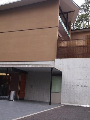 2016-02 Hakone 02