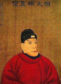 Hongwu_emperor3.jpg
