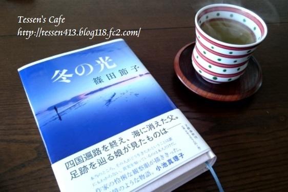 DSC_0871book.jpg