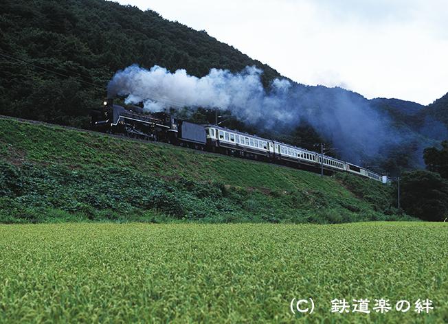 040829中山宿