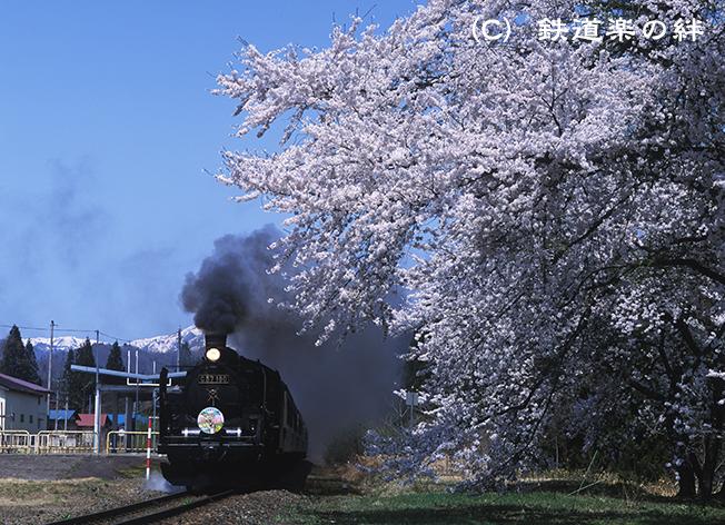 090418上野尻上り