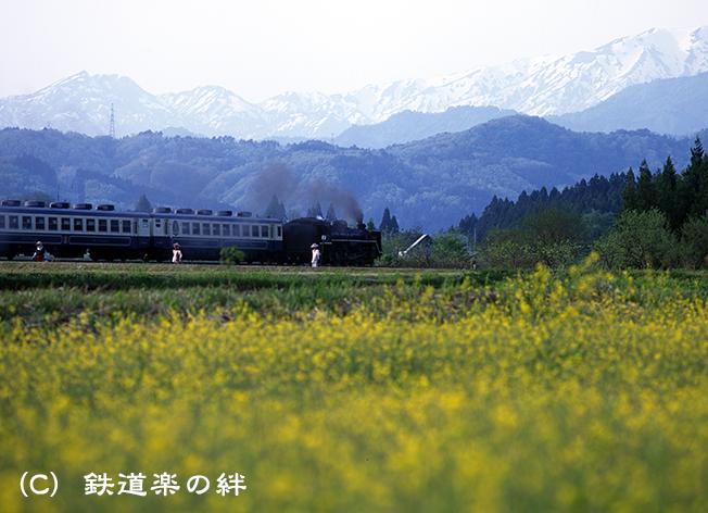 090509上野尻645