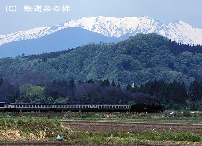 090509野沢上りA645