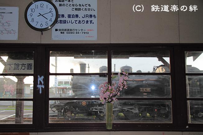 20100403折本回送