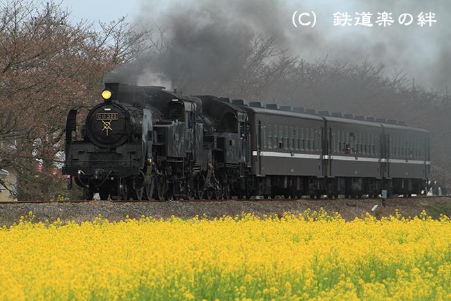 20100404北真岡01