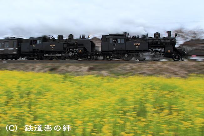 20100404北真岡03