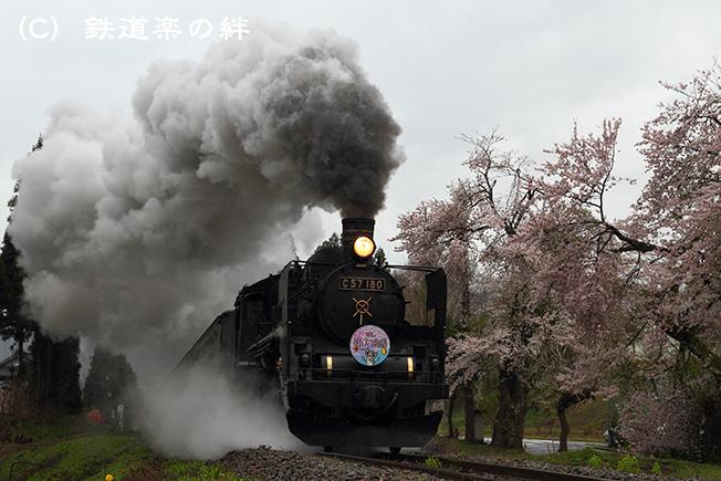 20100429鹿瀬01