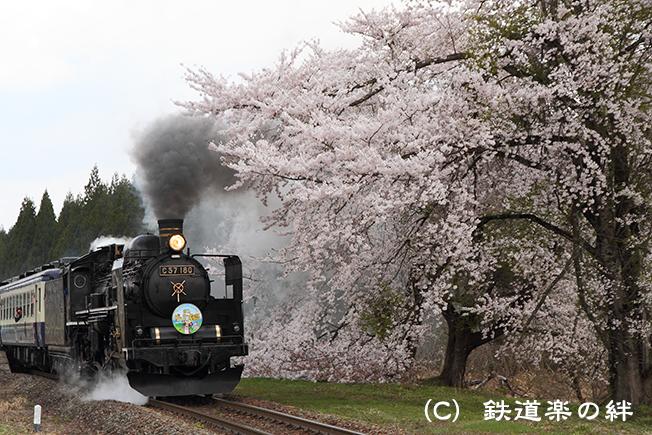 20100501上野尻