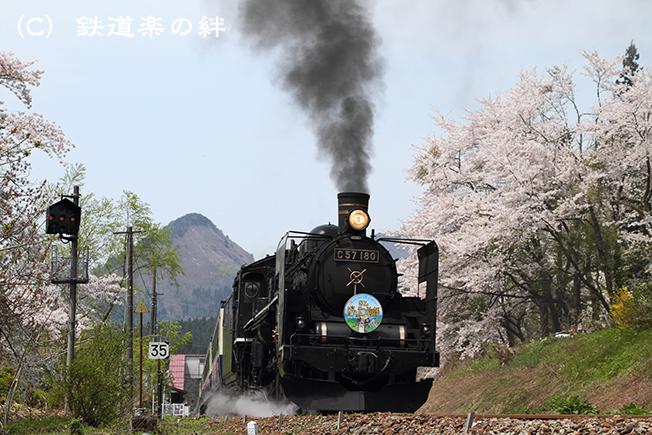 20100502津川02