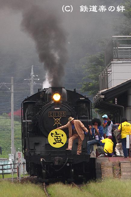 20100731茂木01