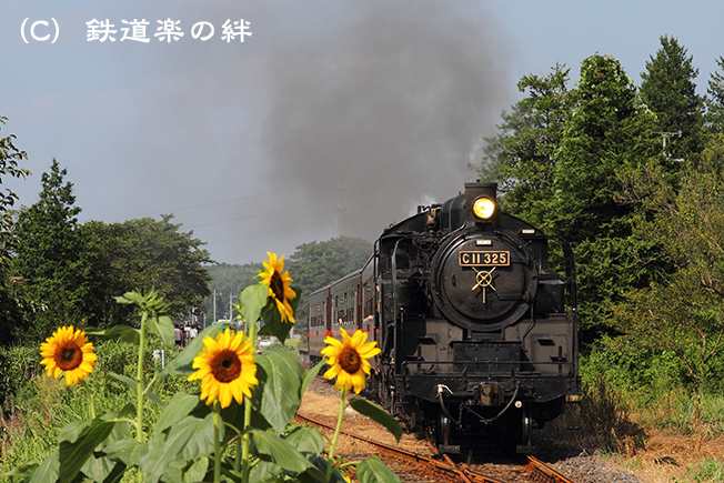 20100821市塙03