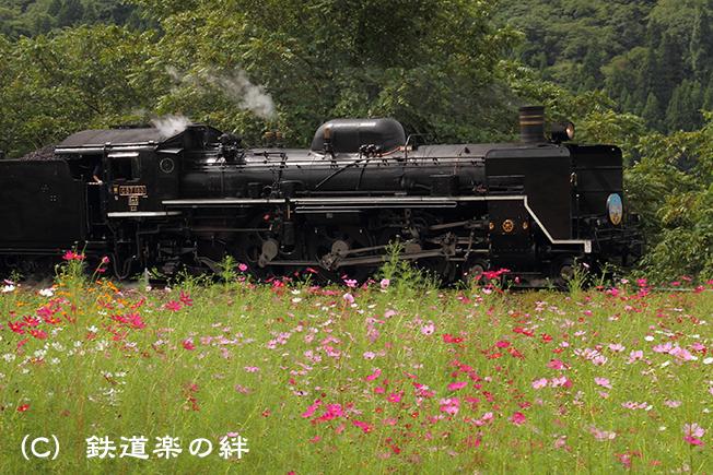 20100918尾登01