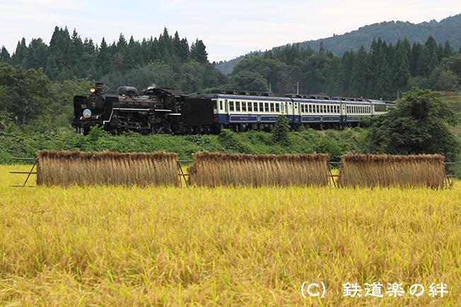 20100919上野尻03