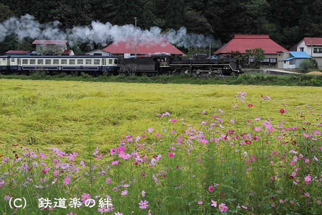 20100920荻野