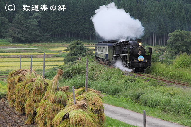 20100920上野尻