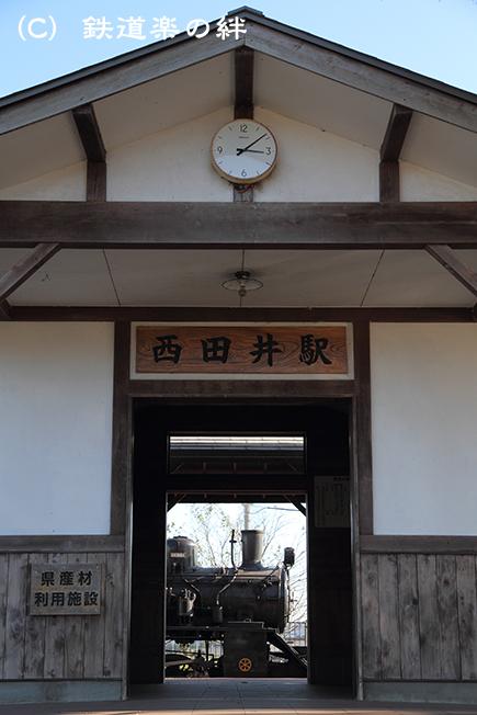 20100925西田井