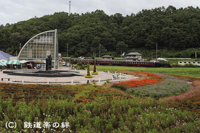 20100925茂木