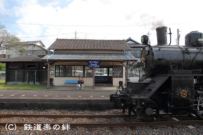 20101002折本