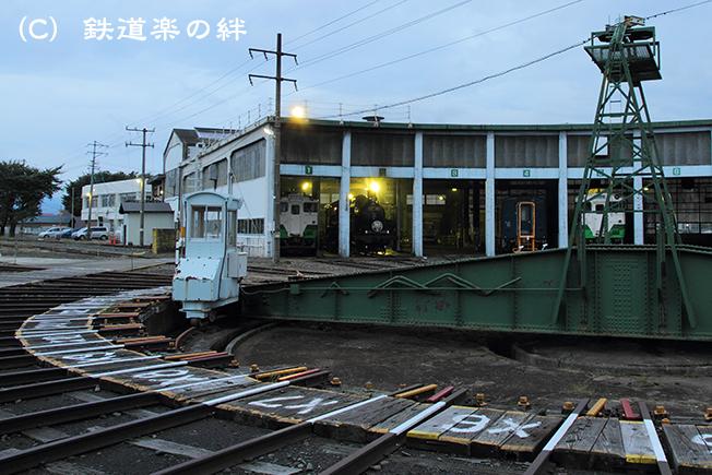 20101009会津若松機関区01