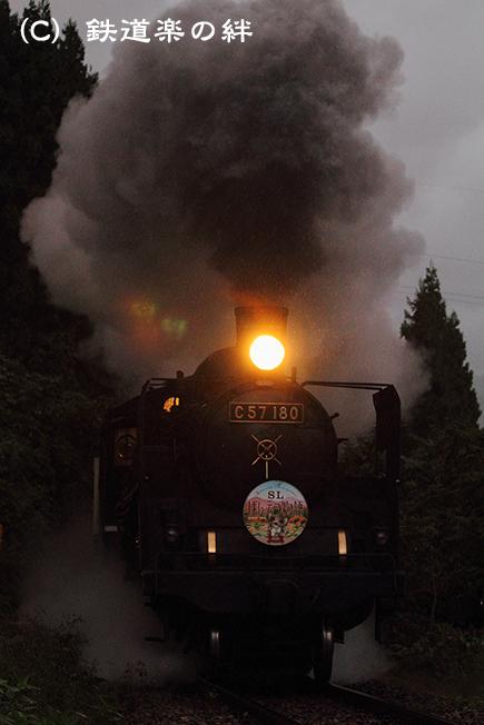 20101010鹿瀬