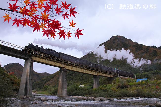 20101027会津蒲生5D2