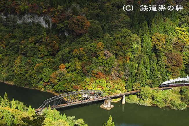 20101027会津水沼01