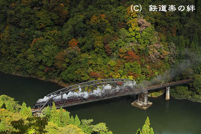 20101027会津水沼03