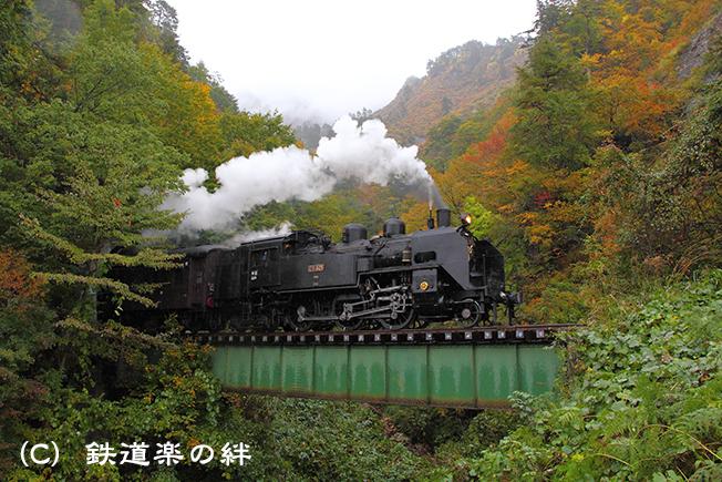 20101028会津越川01