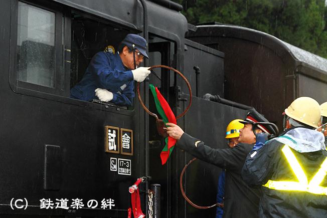 20101028会津宮下01