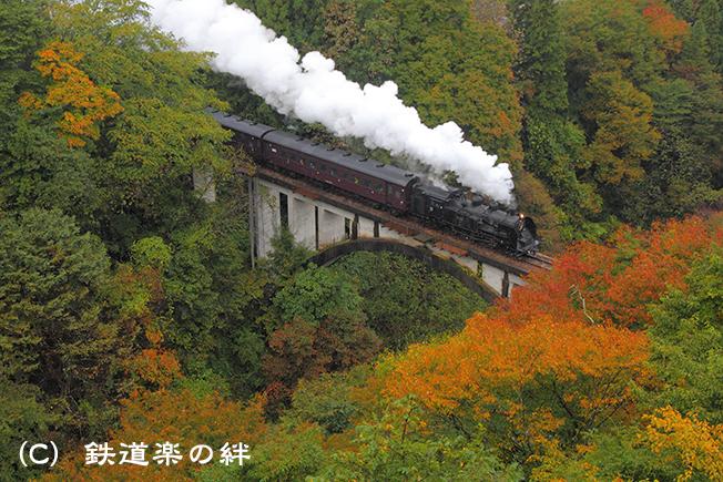 20101028会津宮下02