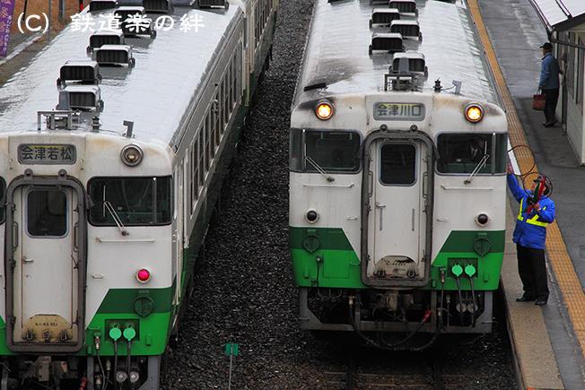 20101028会津坂下01