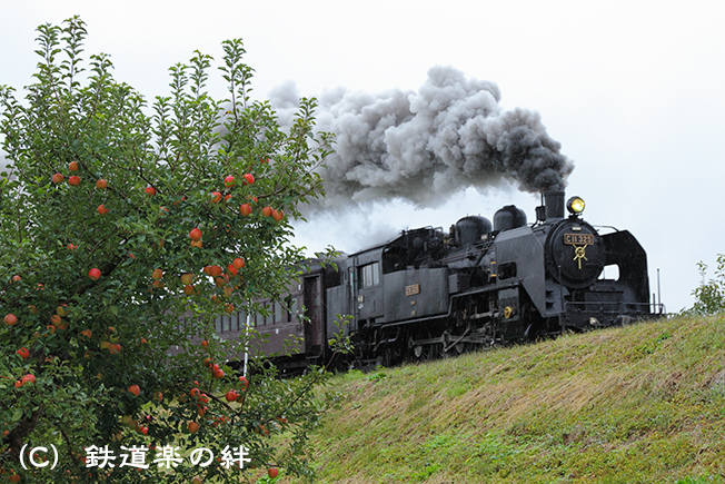 20101028会津坂下04