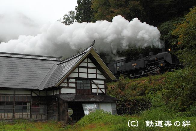 20101028会津水沼