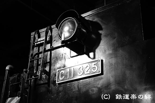 20101026会津若松機関区01