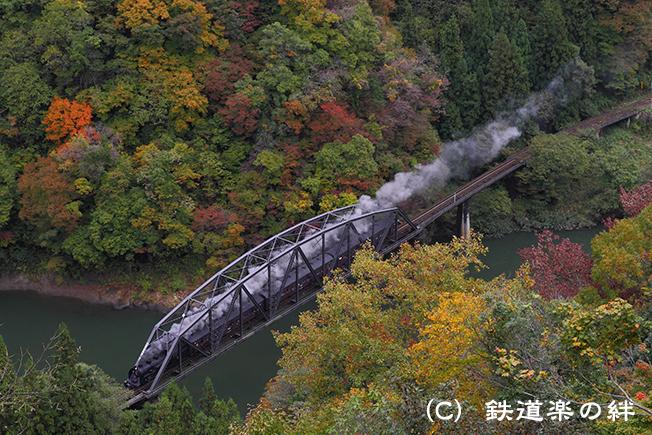 20101031会津水沼03