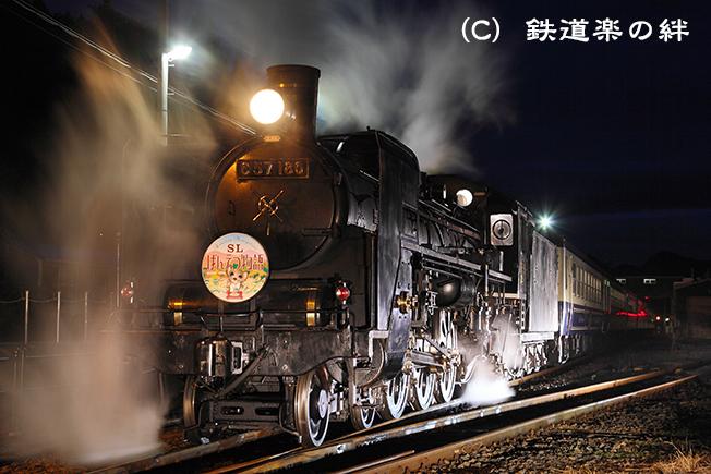 20101031津川015D2