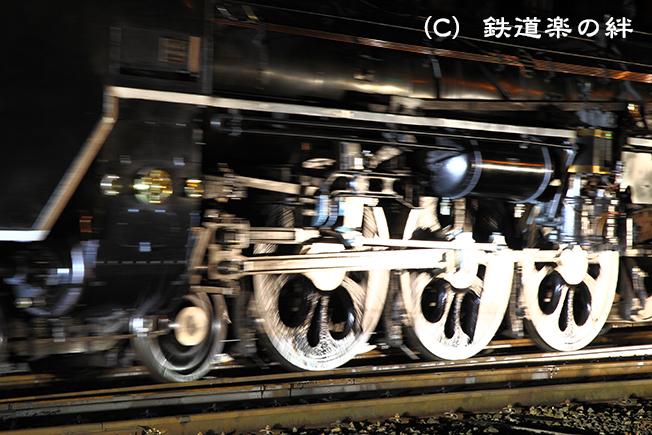 20101106津川01