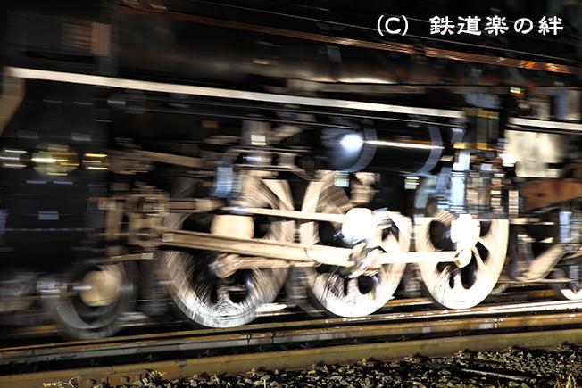 20101106津川03