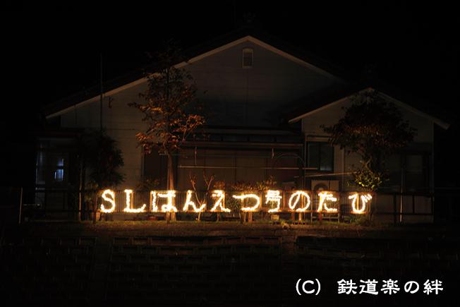 20101107津川04
