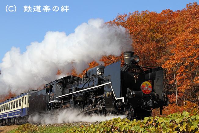 20101120荻野