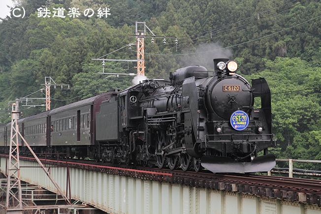 20110605沼田