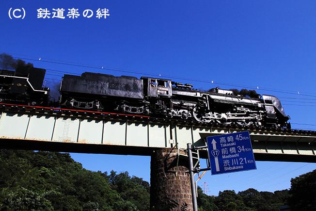 20110629沼田02