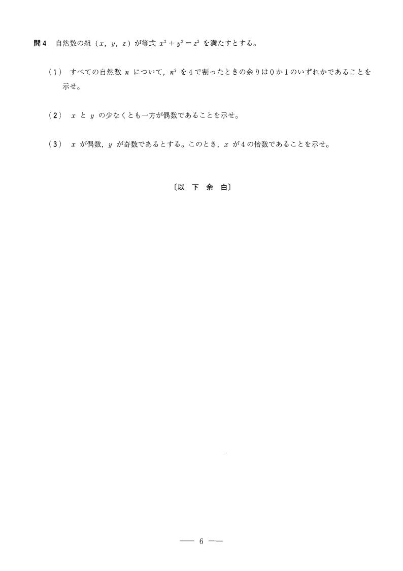 13se_04.png