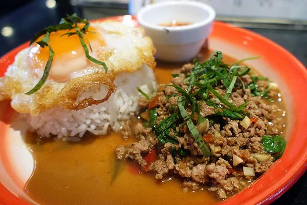 SOUL FOOD 555_02