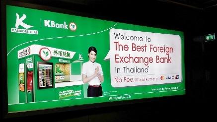 スワンナプーム空港のカシコン銀行画像