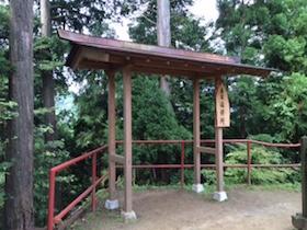 御嶽神社遥拝所